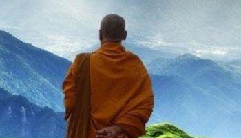 Mnich Dgłouz